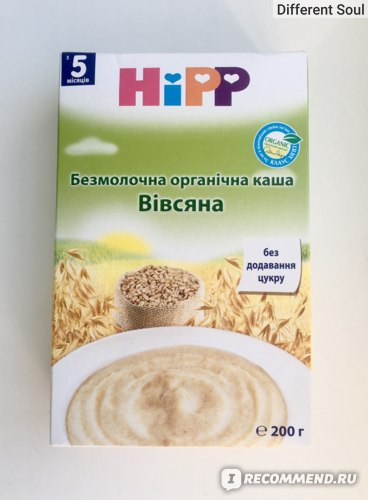 Каша HIPP Овсяная безмолочная фото