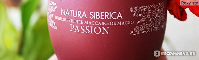 Масло для тела Natura Siberica массажное PASSION Тонизирующее фото