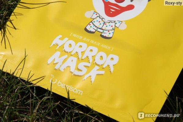 Тканевая маска для лица Berrisom Horror masks pierrot фото