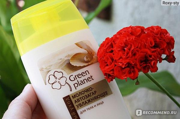 "Молочко-автозагар Green planet увлажняющее для тела и лица ""Алоэ Вера и витамин Е"" фото"