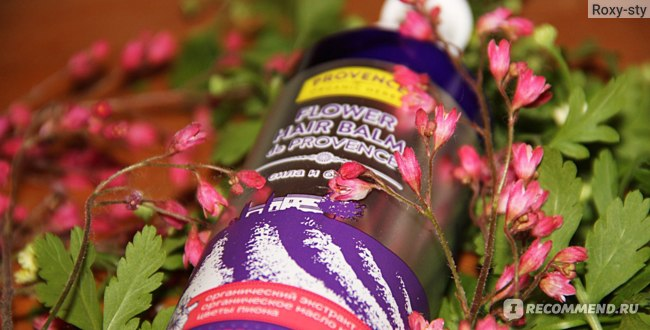 Бальзам для волос Natura Vita Цветочный прованский сила и блеск для нормальных серии «Provence organic herbs» фото