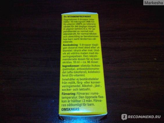 Витамины  Minisun Drops D3 витамин Д фото