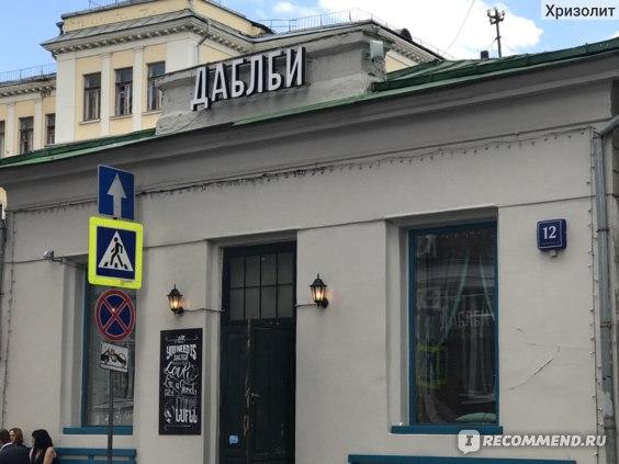 Сеть кофеен Даблби (Double B Coffee&Tea), Москва фото