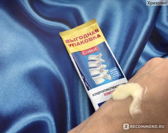 Изображение - Питание суставов софья хондроитин глюкозамин oqMwtU05hMHYLJH3RaUjQ