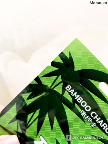 Патч для носа KuMiHo С бамбуковым углем фото