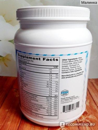 Протеин Можно Похудеть. Какой протеин купить для похудения: казеиновый или сывороточный, как использовать