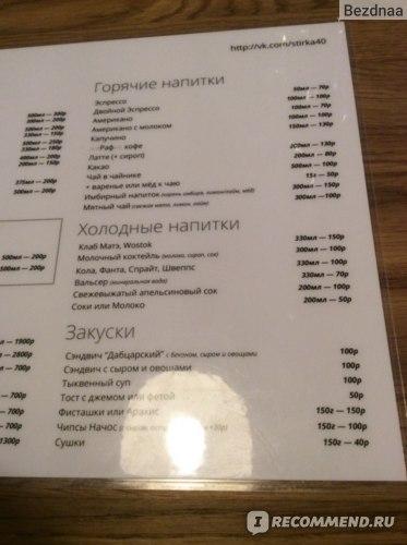 Стирка 40' бар-прачечная, Санкт-Петербург фото
