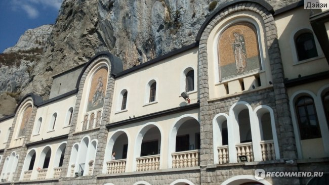 """Монастырь """"Острог"""" ,Черногория фото"""