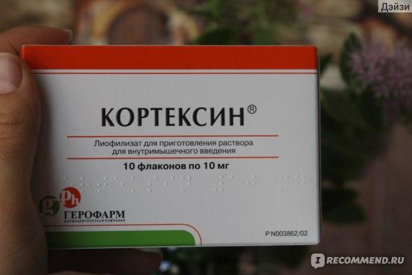 кортексин отзывы
