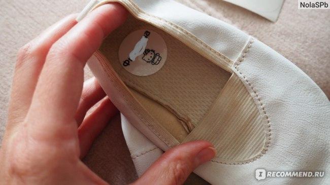 Именные стикеры Kidlabel для одежды/обуви/вещей фото
