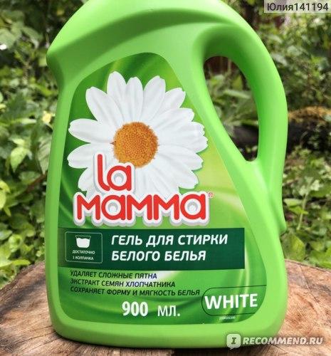 Гель La Mamma для стирки белого белья