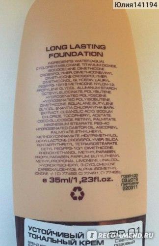 Тональный крем STELLARY Long Lasting Foundation фото