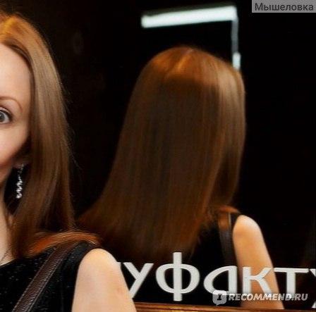 Нежданчик: волосы лежат чудесно, несмотря на активные танцы, но вот эта плешь на затылке...