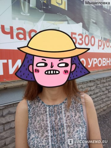Zolla, Сеть магазинов фото
