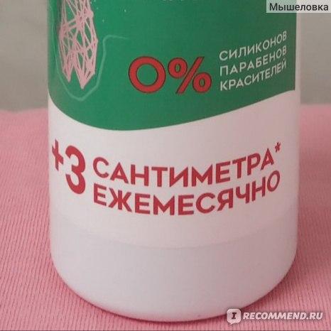 О как!)))