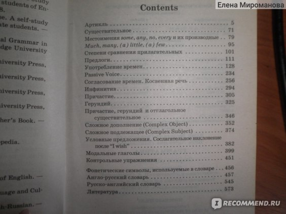 голицынский 4 издание гдз онлайн