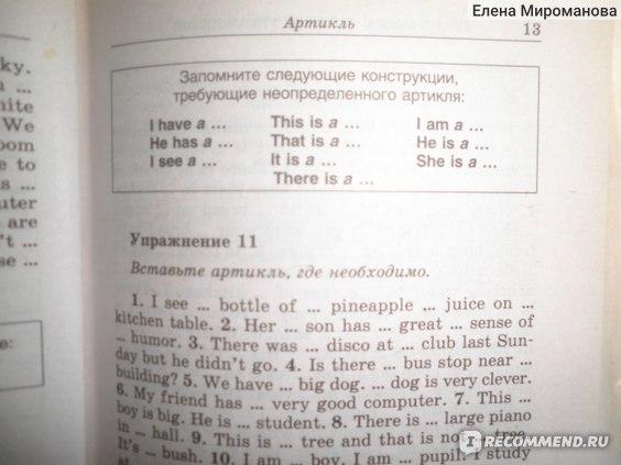 Голіцинська 7 видання гдз