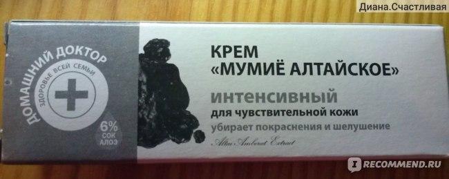 """Крем для лица Домашний доктор """"Мумиё алтайское"""" фото"""