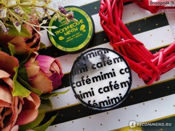 """Крем для тела Café mimi """"Тропические мечты"""" авокадо и фейхоа  фото"""