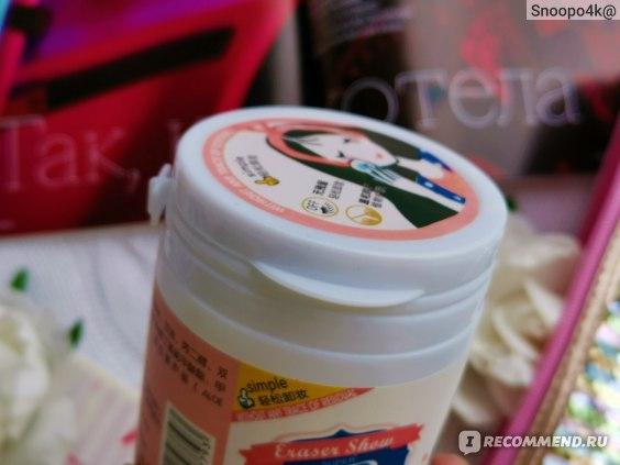 Салфетки для снятия макияжа Bioaqua влажные фото