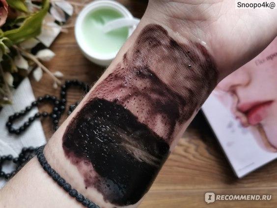 Очищающее средство Physicians Formula Perfect Matcha Melting Cleansing Balm фото