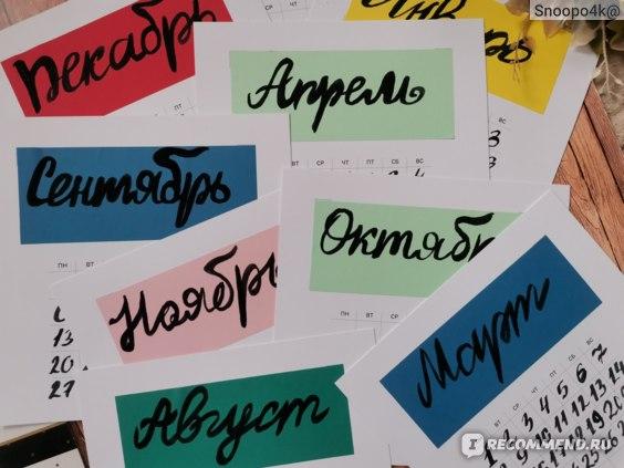 Набор для творческого мастер-класса «каллиграфия» Nekorobka фото