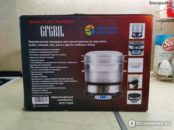 Пароварка GFGRIL GFS-7DSS фото