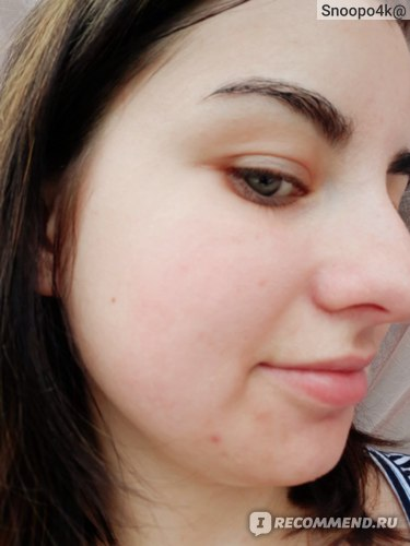 Омолаживающий лед для лица Fito косметик Fito ICE Эффект ботокса фото