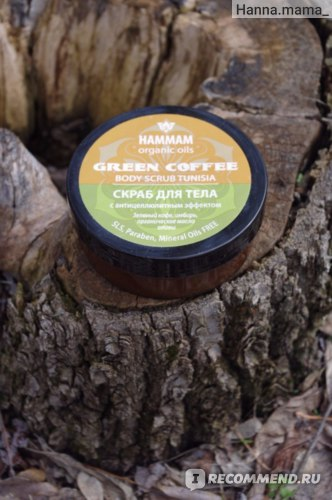 "Скраб для тела Natura Vita ""HAMMAM organic oils"" Green Coffee Body Scrub Tunisia с антицеллюлитным эффектом фото"