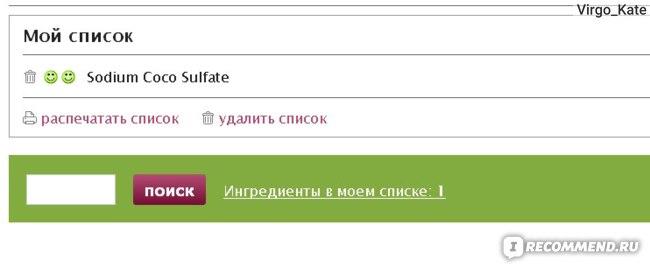 """Твердый шампунь Meela Meelo """"Шокопенный"""" фото"""