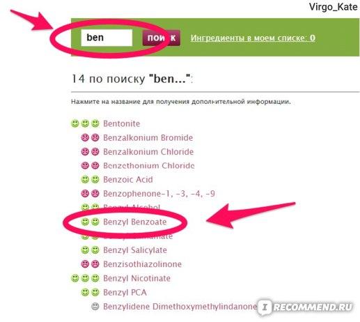 ekokosmetika.ru фото