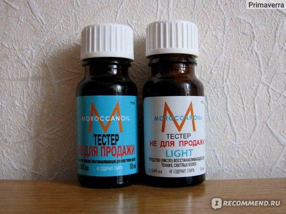 Масло для волос Moroccanoil Treatment Original (For all hair types)  фото