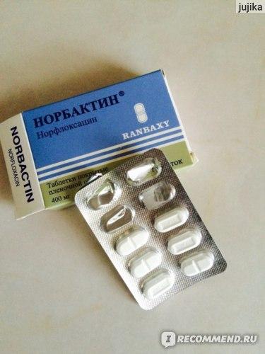 Таблетки Ranbaxy Норбактин  фото