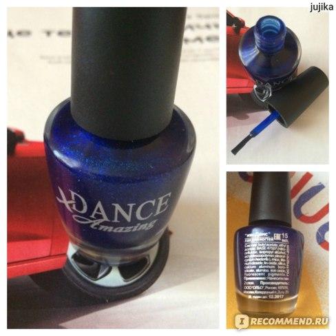 """Лак для ногтей ООО """"ОЛБО"""" X DANCE фото"""
