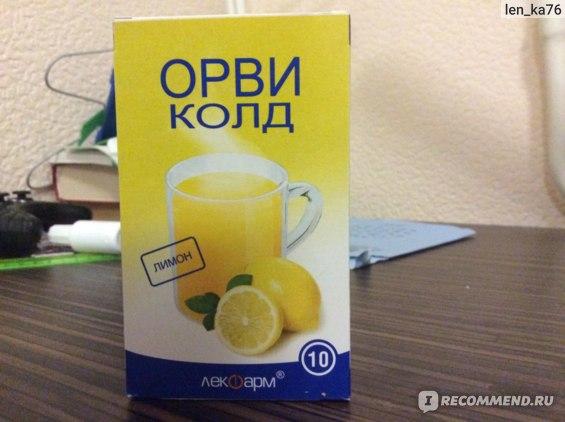 """Средства д/лечения простуды и гриппа СООО """"Лекфарм"""" ОРВИколд фото"""