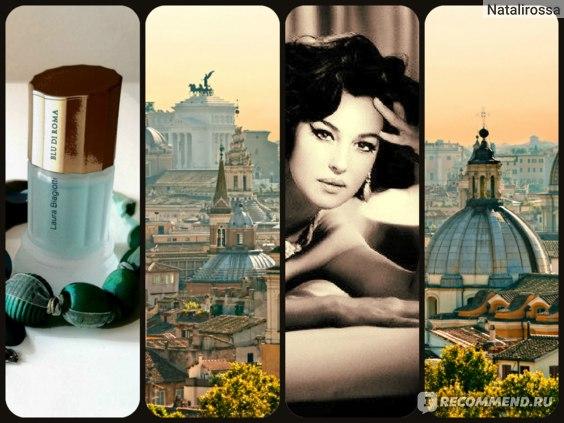 Laura Biagiotti Blu Di Roma фото