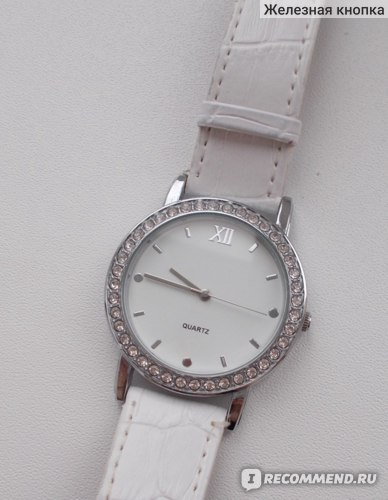 Часы от ив роше в подарок