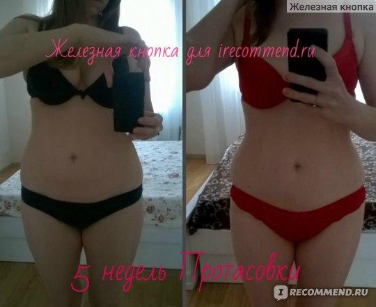 Диета Протасова Отзывы И Результаты 2017.