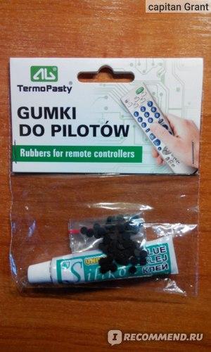 Ремкомплект для ремонта пультов дистанционного управления AG TermoPasty артикул AGT-021 фото