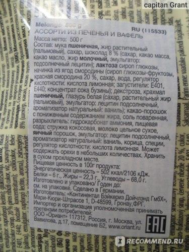 Наклейка как положено на русском языке