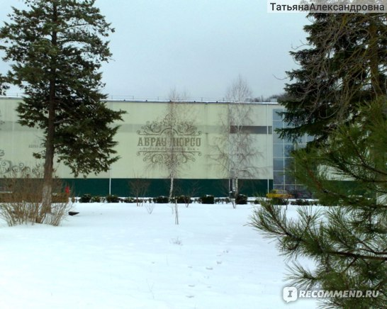 завод шампанских вид до ремонта) февраль 2012
