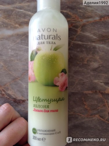 "Лосьон для тела Avon Naturals ""Цветущая яблоня"" фото"