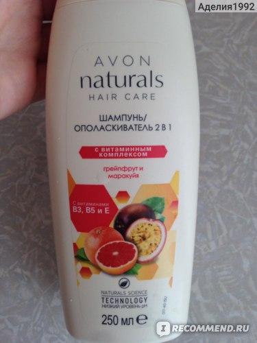 Шампунь-ополаскиватель 2 в 1 Avon Naturals Грейпфрут и Маракуйя с витаминным комплексом фото