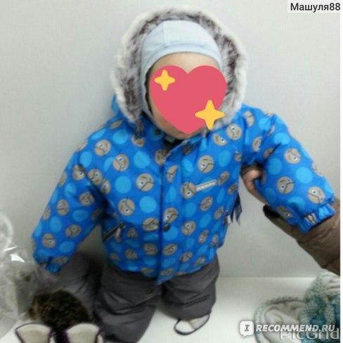 Зимний комплект куртка+п/комбез KERRY ROCKY K15701 фото