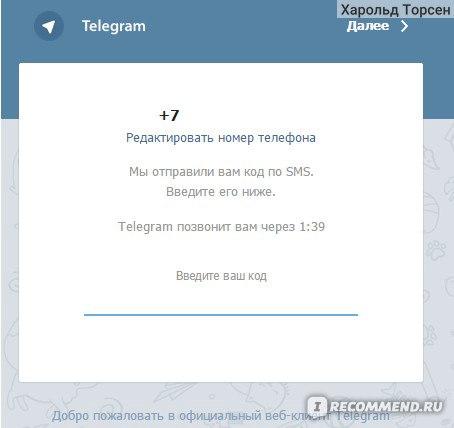 Телеграмм не грузит фото