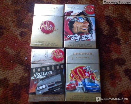 Batrussia купить сигареты оптовые магазины табака для кальянов в москве