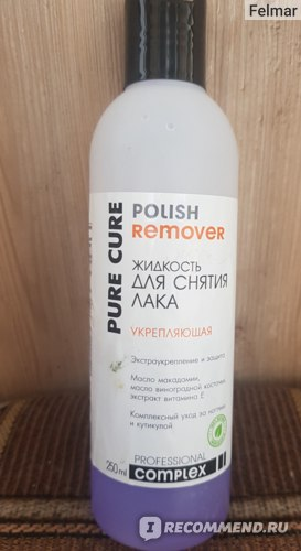 Жидкость для снятия лака Pure Cure Укрепляющая фото