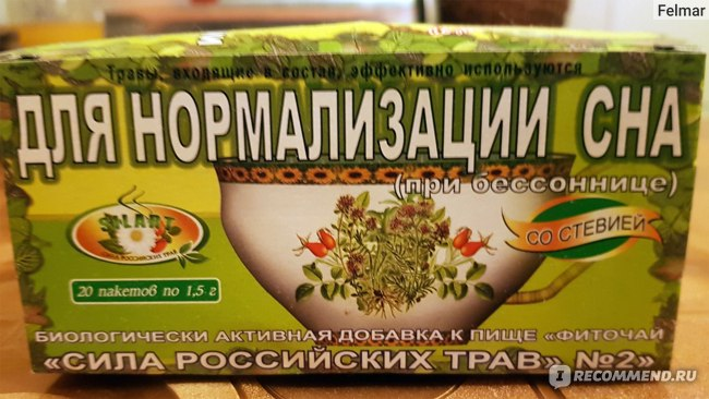 Фиточай Сила российских трав Для нормализации сна №2 фото