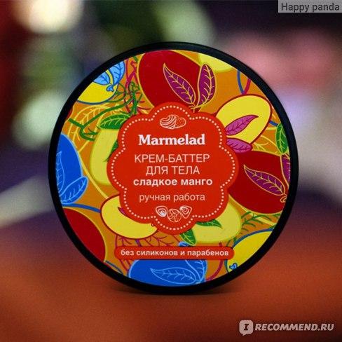 Крем для тела Marmelad баттер сладкое манго фото