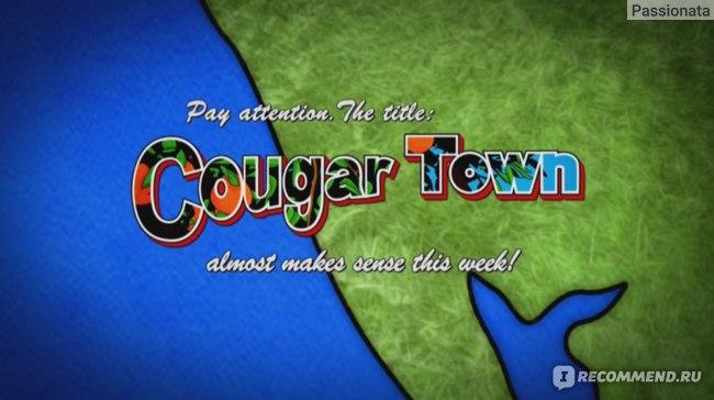 Город хищниц / Cougar Town фото